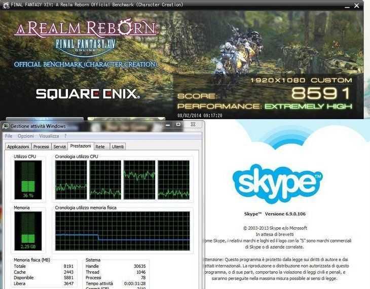 skype-test