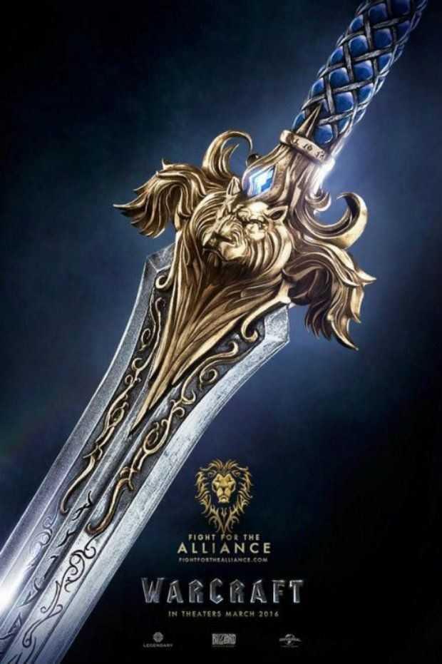 warcraft-alliance-afis