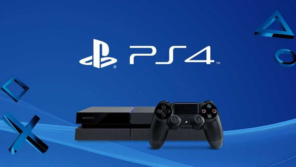 Daha yüksek performansa sahip Playstation 4'ler çıkabilir