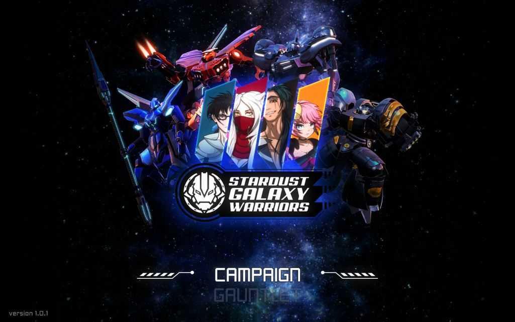 Stardust Galaxy Warriors Steam'de