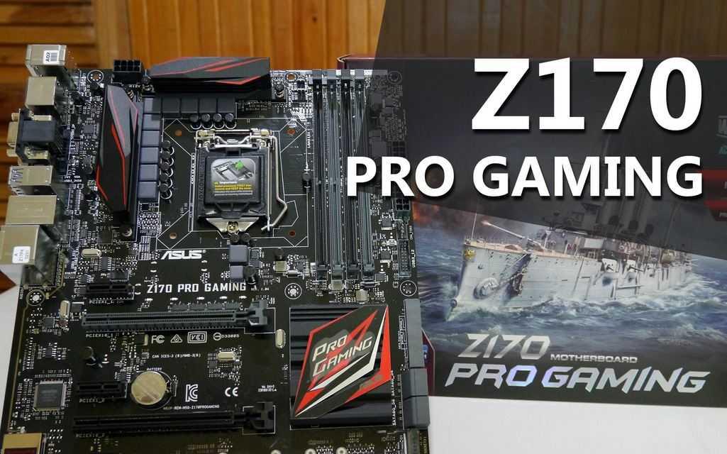 ASUS Z170 Pro Gaming İncelemesi