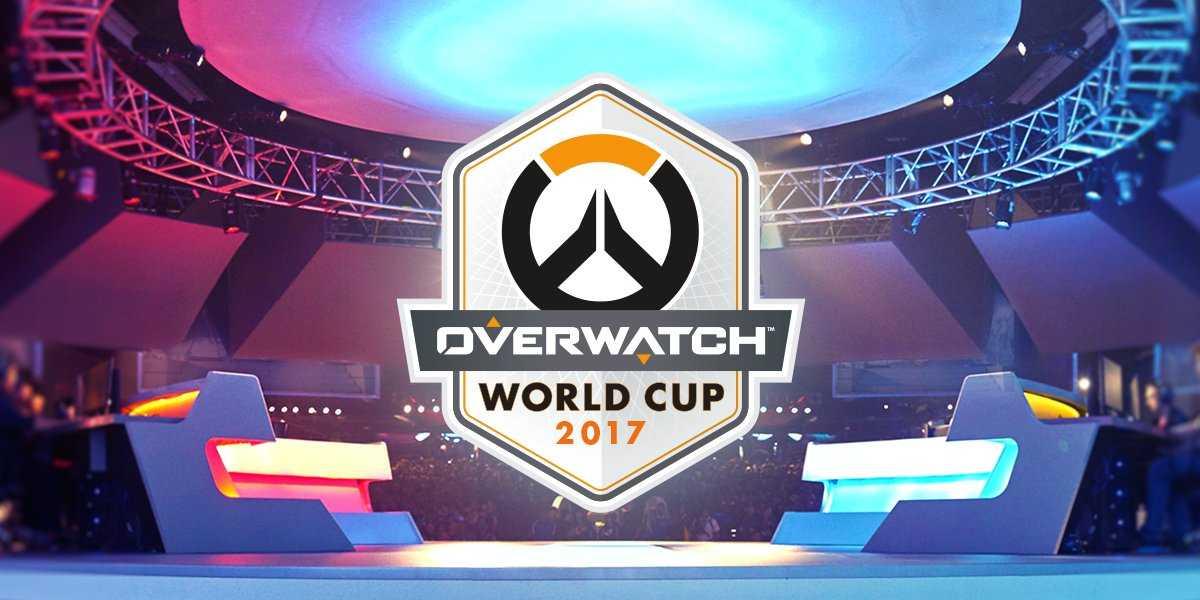 overwatch dünya kupası 2017