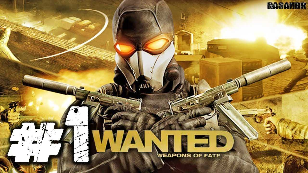 Wanted: Weapons Of Fate Hileleri
